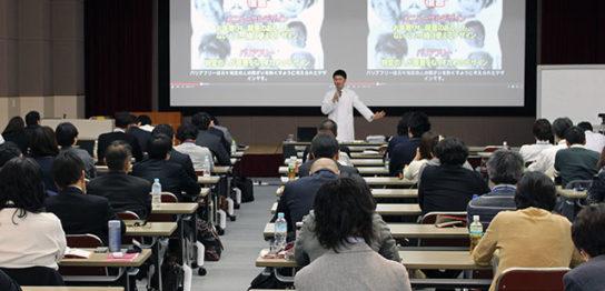 DNPコミュニケーションデザイン - 大日本印刷