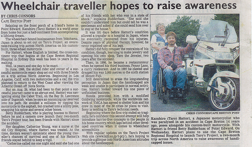 新聞記事:Wheelchair traveller hopes to raise awareness